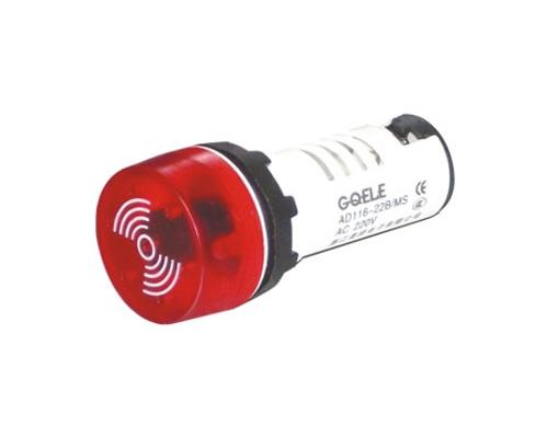 NP-116-22DS / MFS - R Còi hụ có đèn
